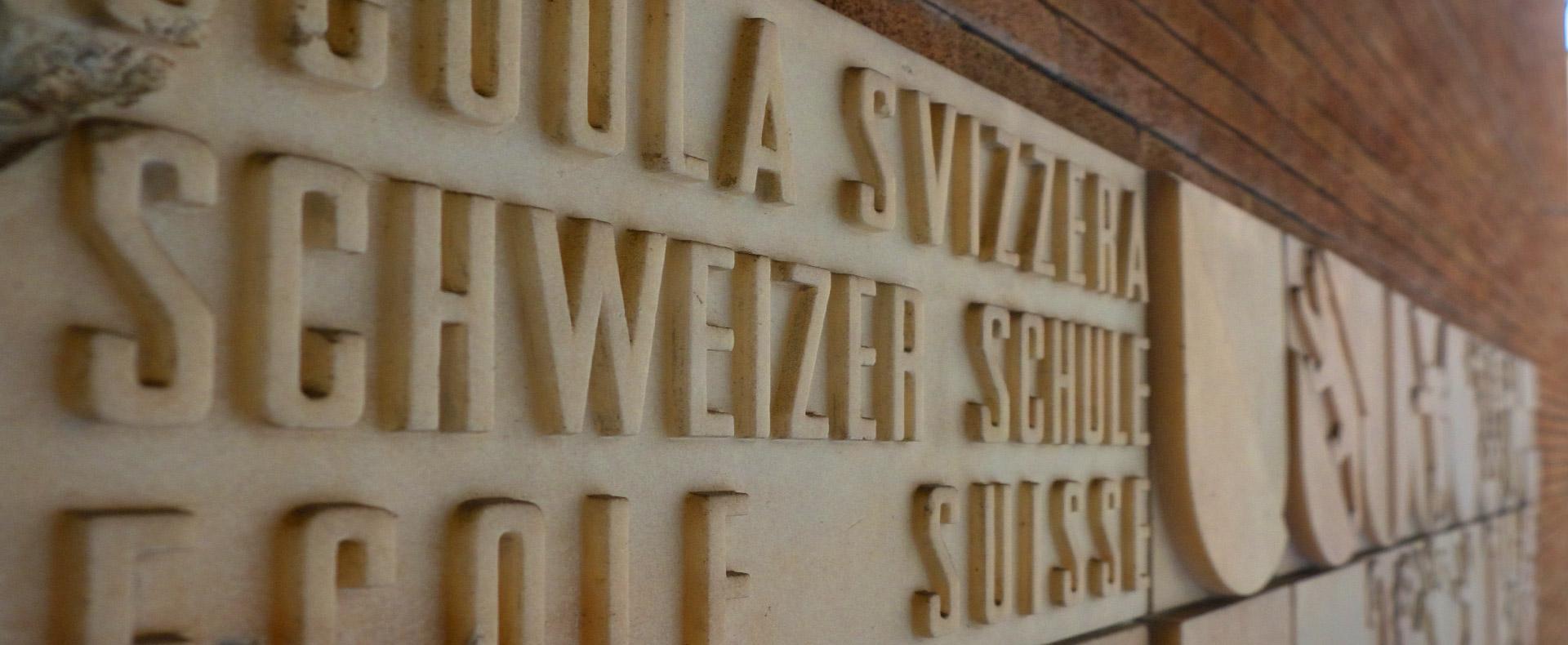 Targa della scuola Svizzera di Milano